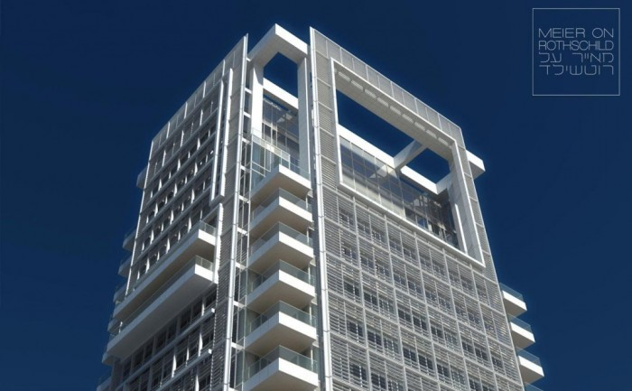 La Tour Meier on Rothschild, la nouvelle perle de l'immobilier de luxe à Tel Aviv