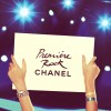 Succombez à la montre Première Rock de Chanel