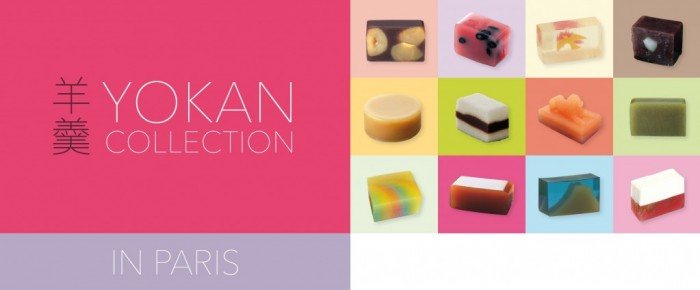 Yokan Collection in Paris