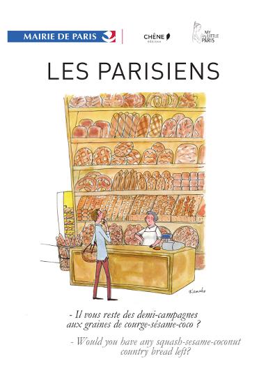 Affiche_boulangerie_detail