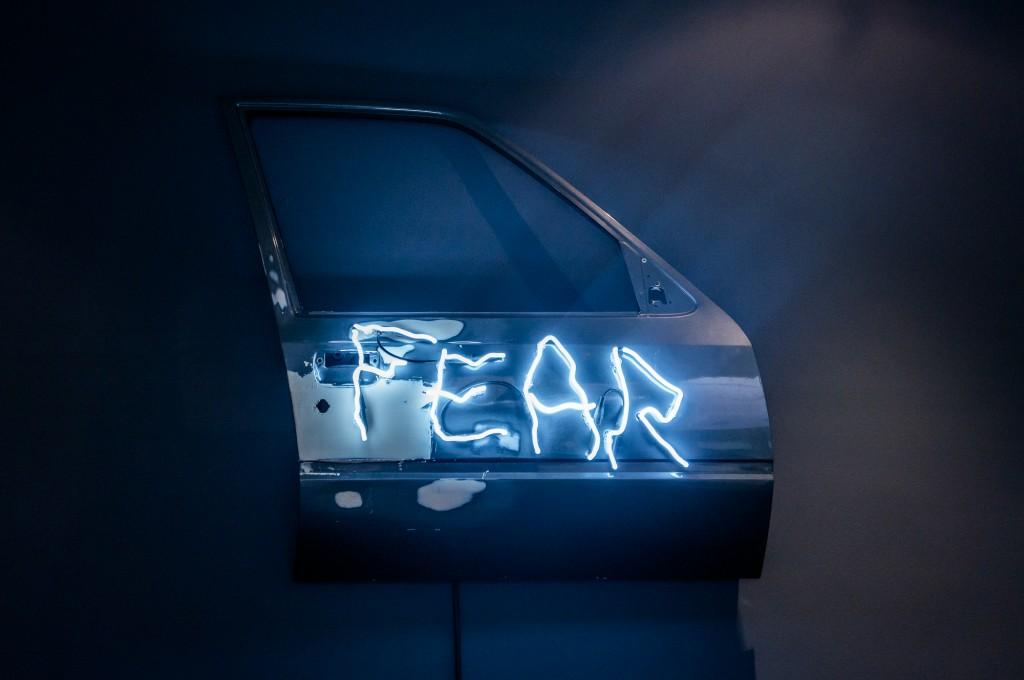 12 fears - MAZARINE