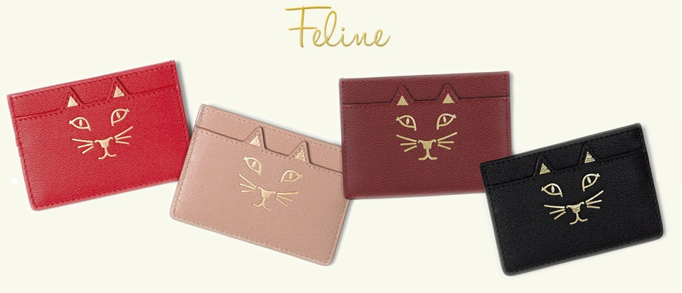 Feline collection charlotte olympia