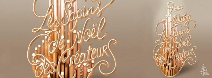 Les Sapins de Noël des Créateurs 2014